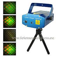 Диско Лазер YX-09 (Лазерный проектор, цветомузыка, стробоскоп)