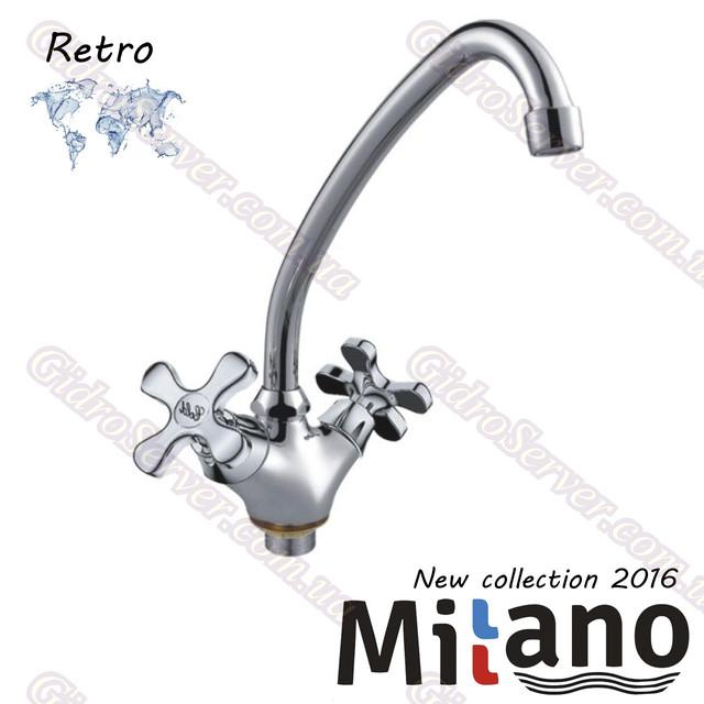 Смеситель для кухонных моек Retro ML 30-27-90R двухвентельный с поворотным гусаком.