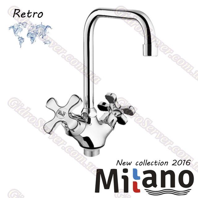Смеситель для кухонных моек Retro ML 30-60-90R двухвентельный с поворотным гусаком.