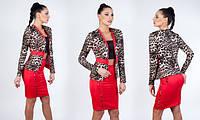 Женский костюм пиджак леопардовый +юбка коралл Размер 42 44 46