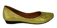 Балетки кожаные желто-золотой питон
