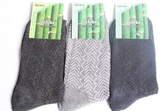 Носки мужские 40/42 бамбук, фото 2