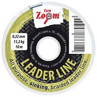 Плетенный шнур для поводков Carp Zoom Leader Line, Olive, sinking, 0,18, 6,9kg, 10m