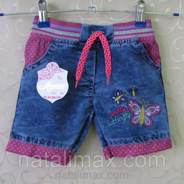 НЕВЕРОЯТНО!  ШОРТЫ и ЮБКИ из джинса по 69 гривен!