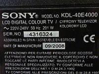 Платы от LCD TV Sony KDL-40E4000 (поблочно, в комплекте).