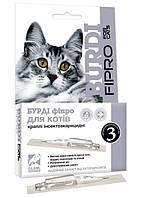 Капли Бурди Фипро для котов №3 (от блох и клещей)