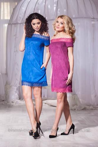 Женское платье замша  много расцветок