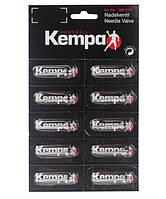 Игла для насоса Kempa