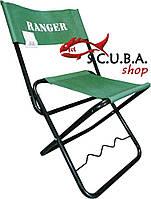 Стул складной Ranger для рыбалки с подставкой для удочек (FS-98418B-1)