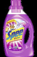 Spee Color Gel - жидкое моющеесредство для цветного белья, 15 стирок