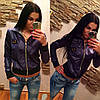 Куртка ветровка женская