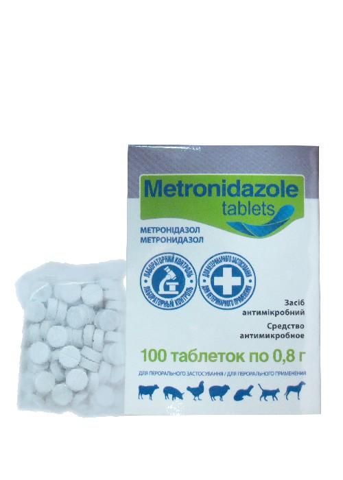 Метронидазол таблетки  №100