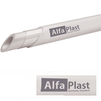 Труба PPR/AL/PPR 20 мм армированная алюминием Alfa Plast
