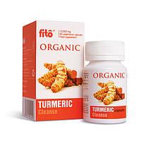 Куркума органическая fito-натуральные капасулы для печени  (капсулы 40,Вьетнам)