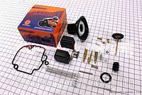 Ремонтный к-кт карбюратора 50-80сс + мембрана с направляющими (GXmotor) скутер 50-100 куб.см