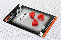 Скользители (направляющие) вариатора к-кт (Koso) скутер 50-100 куб.см