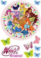 Винкс круг+ бабочки  Вафельная картинка