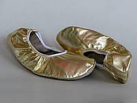 """Балетки кожаные """"Belli Dance Gold""""."""