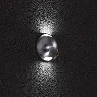 LED уличный настенный  светильник IP44