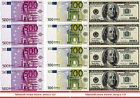 Евро и доллары  Вафельная картинка