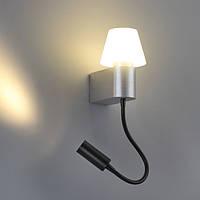 Светодиодное бра прикроватное с поворотным элементом на гибком флексе, LED 5W + CREE 3W блок питания включен