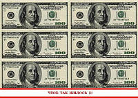 Доллар 6 штук+надпись  Вафельная картинка