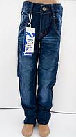 Детские джинсы на мальчика 4 - 10 лет