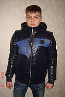 Куртка-жилетка для мальчка 9,10,11,12,13