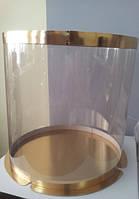 Ексклюзивная коробка для торта золото\прозр.350\265(код 02016)