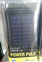 Solar Power Bank 10000mAh мАч. Внешний аккумулятор