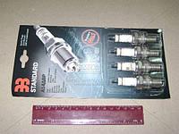 Свеча зажигания ЭЗ А-14ДВР ВОЛГА ( комплект 4 штук блистер) (производитель Энгельс) А-14ДВР