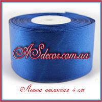Лента атласная 5 см (23 метра) синий электрик