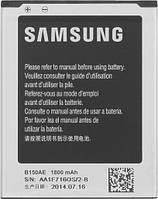 Аккумулятор для Samsung Galaxy Core i8260, Core Duos i8262, Galaxy Star Advance G350E, батарея B150AE