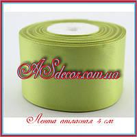Лента атласная 5 см (23 метра) зелень светло-оливковая