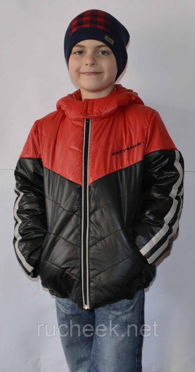 Куртка демисезонная на мальчика р-р 116, ТМ Одягайко