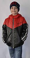 Куртка демисезонная на мальчика р-р 116, ТМ Одягайко, фото 1