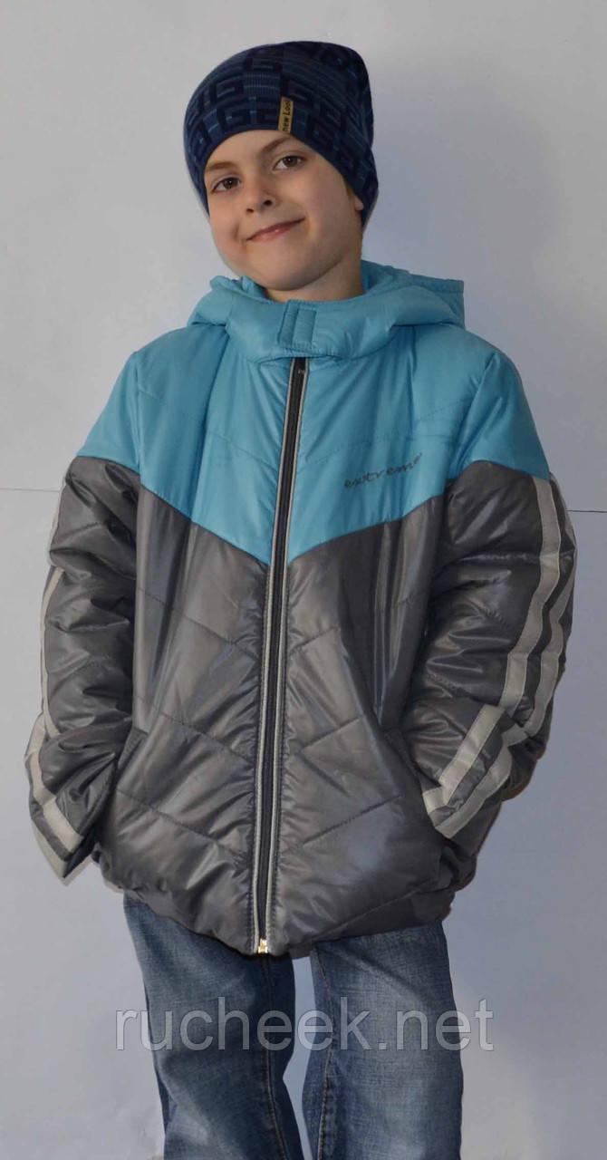 Куртка демисезонная на мальчика р-р 128, ТМ Одягайко