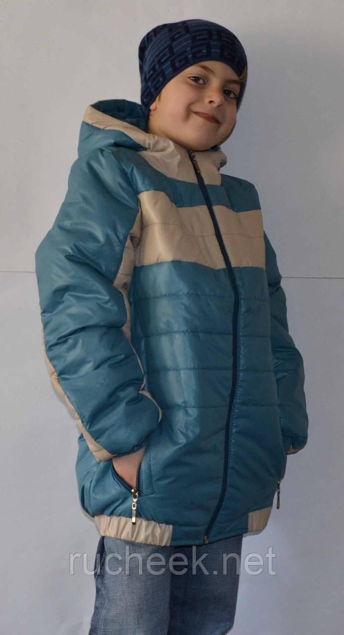 Куртка для мальчика осень, р-р 140, ТМ Одягайко