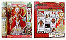 Лялька Еппл Уайт (White Apple) Царствена Евер Афтер Хай, фото 10