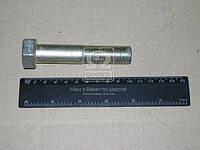 Болт рычага нижнего ВОЛГА (бесш квадратный подвеска) (производитель Россия) 31105-2904035