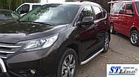 Honda CRV 2012+ гг. Боковые площадки Fullmond (2 шт., алюм.)