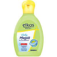 Масло для младенцев Elkos Baby Pflegeol Елкос 250 мл