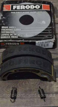 FSB963 Барабанні гальмівні колодки Ferodo для мотоцикла HONDA.125.0 x 25.0 mm, фото 2