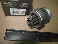 Привод стартера ГАЗ 3102, -31029 (406 дв.) (производитель БАТЭ) 42.3708600-10