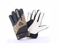 Вратарские перчатки детские Liga Sport G-11
