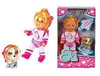 Кукла Эви Космический друг, 12 см, Evi Love Simba