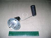 Датчик указателя уровня топлива ГАЗ 3110, 3102 (бак 55л) (производитель Точмаш) 582.3827