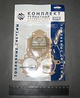 Ремкомплект карбюратора К-151 №3 (6 наименования) (производитель ПЕКАР) К-151-1107982