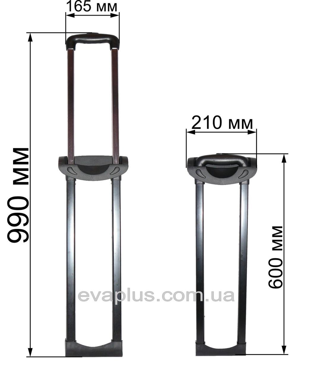 Ручка выдвижная для чемодана 60 см. М05