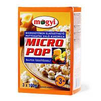 Mogyi Попкорн для микроволновой печи с сыром, 3 х 100 г